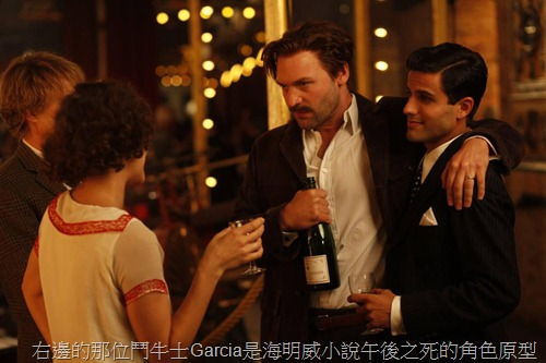 woody allen movie midnight in paris 黑色童話 午夜巴黎
