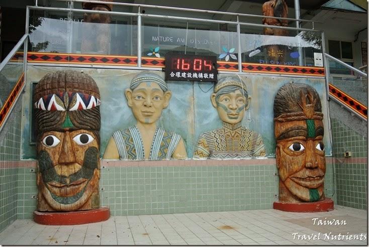 烏來福山部落 (43)