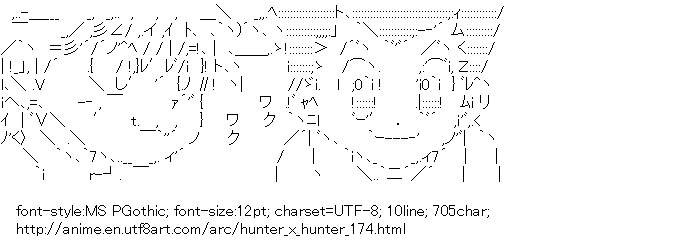 Hunter x Hunter,Killua Zoldyck,Gon Freecss