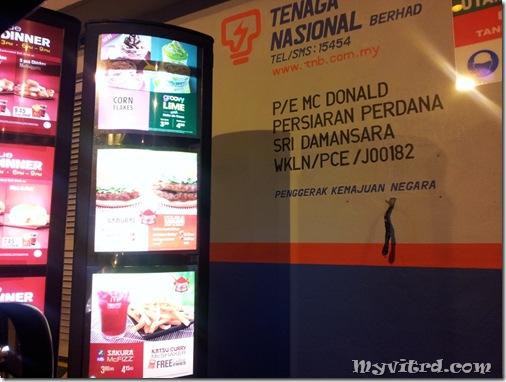 MC Donald Samurai Burger 1