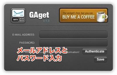 Th GAget6