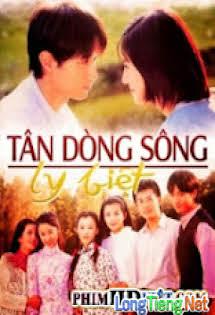 Tân Dòng Sông Ly Biệt - Romance In The Rain
