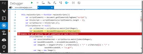 debugger-tool-internet-explorer-developer-tools