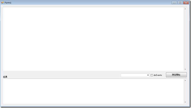 textbox_measure_design