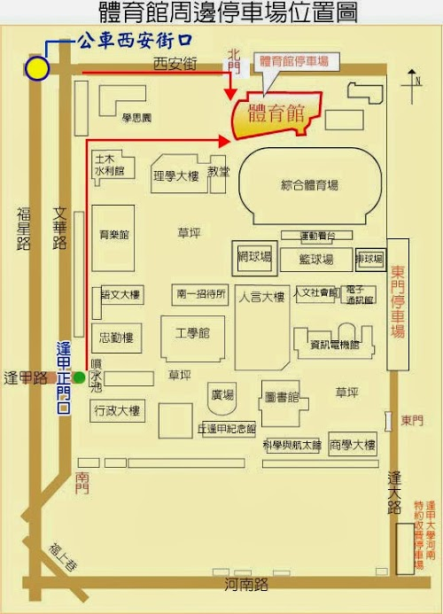 10活動地圖.jpg