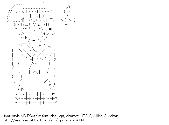 Rokujyoma no Shinryakusha!?,Higashihongan Sanae
