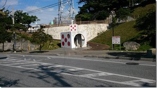 Okinawa 020 near Oroku station