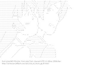 [AA]Goko Ruri & Kosaka Kyosuke (Ore no Imoto ga Konna ni Kawaii Wake ga Nai)