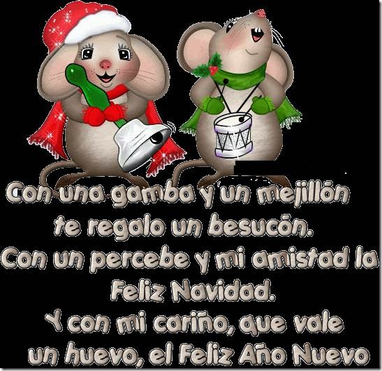 frases navidad  (2)