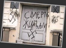 Ukraine.Simferopol.Reform.Synagogue.2014