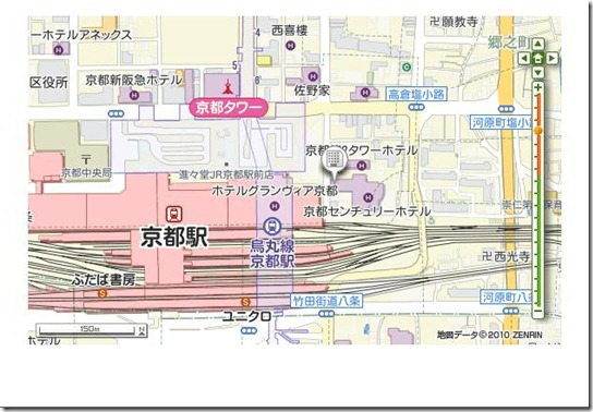 6_Kyoto Century Hotel_2