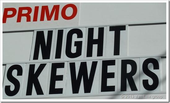 Night SkewersP1000556