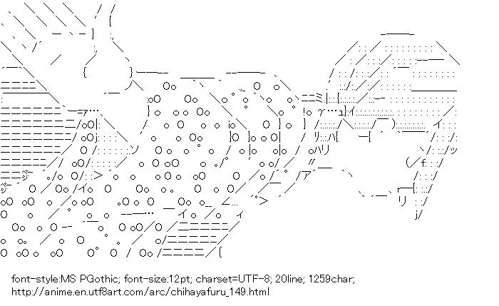 [AA]Oe Kanade (Chihayafuru)