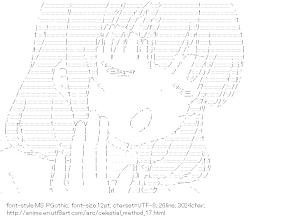 [AA]Shiihara Koharu (Celestial Method)