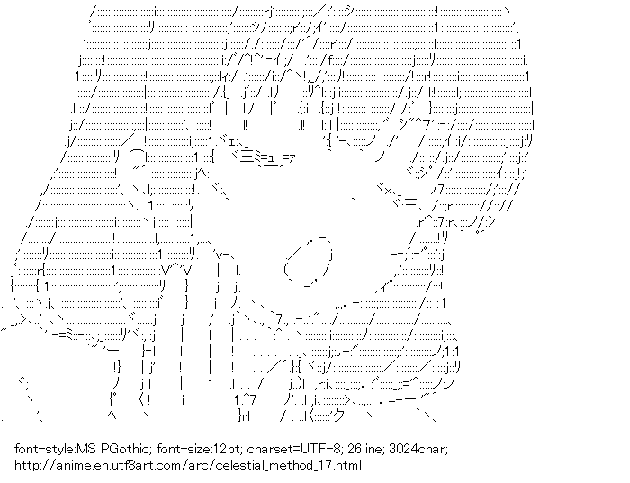 Celestial Method,Shiihara Koharu