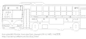 [AA]バス