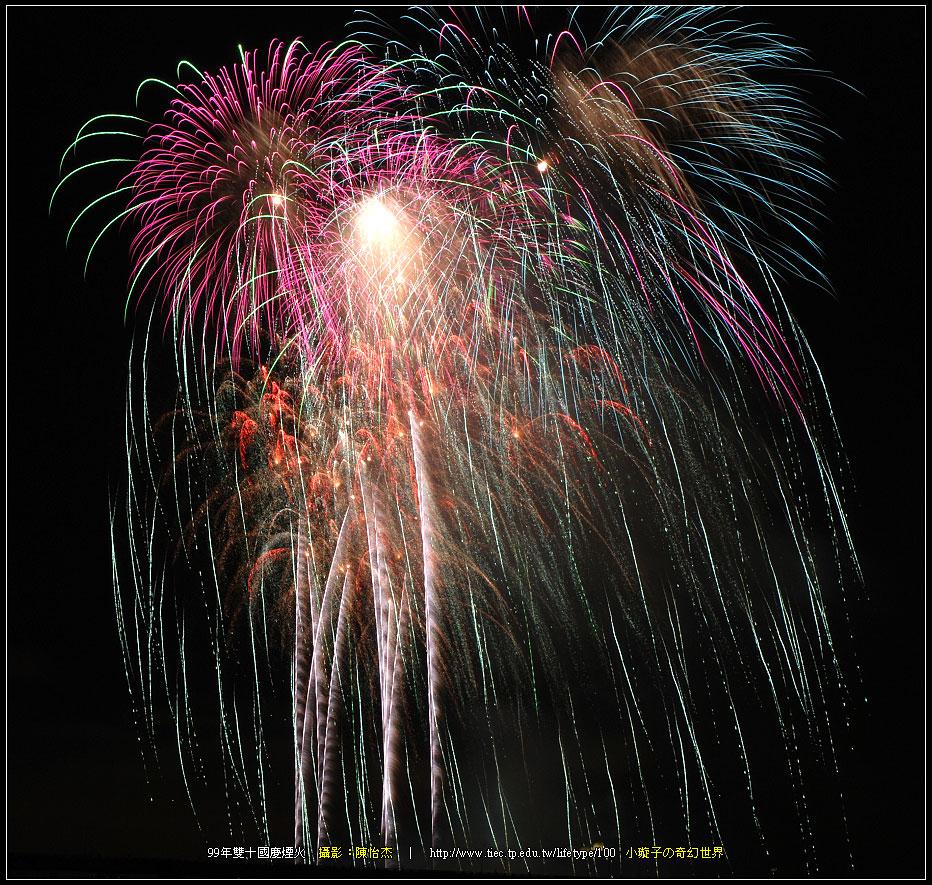9910fireworks12.jpg