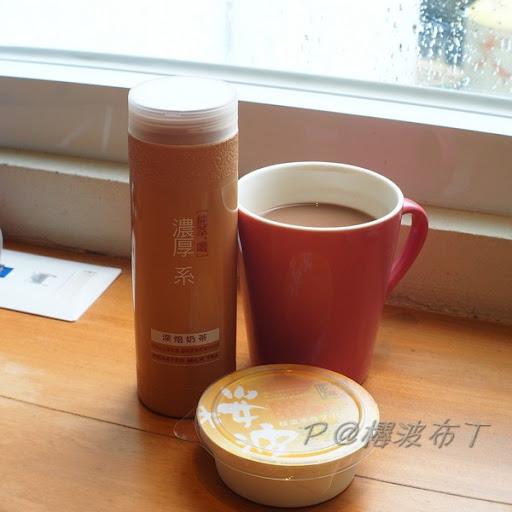 純萃喝 濃厚系 深焙奶茶 & 櫻波布丁