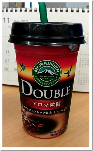 2011_11_11_08_33_49