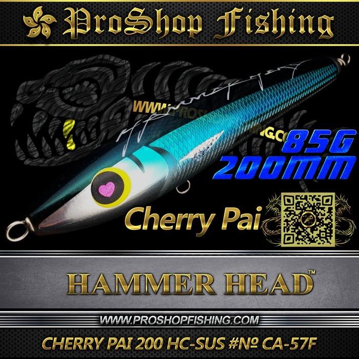 hammerhead CHERRY PAI 200 HC-SUS #№ CA-57F.1