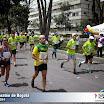 mmb2014-21k-Calle92-1717.jpg