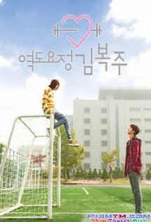 Tiên Nữ Cử Tạ Kim Bob Joo - Weightlifting Fairy Kim Bok-Joo Tập 4 5 Cuối