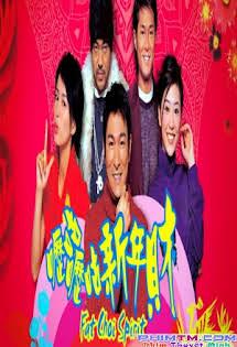 Tân Niệm Phát Tài - Fat Choi Spirit