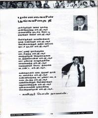 pg_18