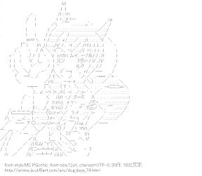 [AA]クーベル・E(エッシェンバッハ)・パスティヤージュ (ドッグデイズ)