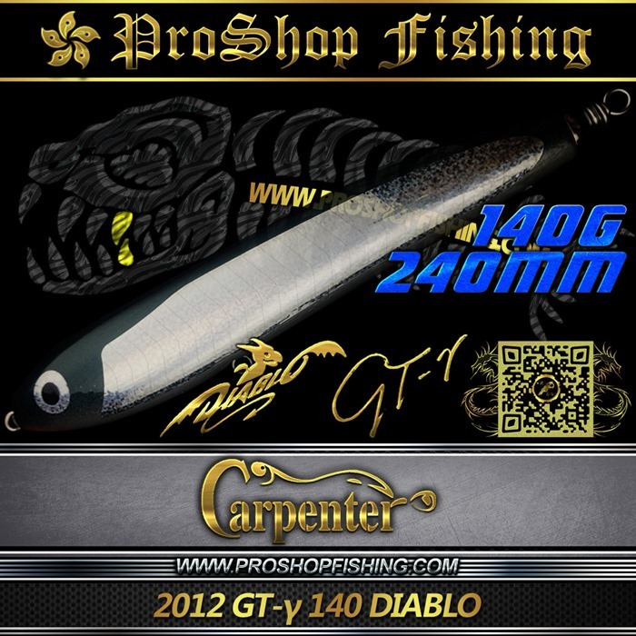 carpenter 2012 GT-γ 140 DIABLO.1