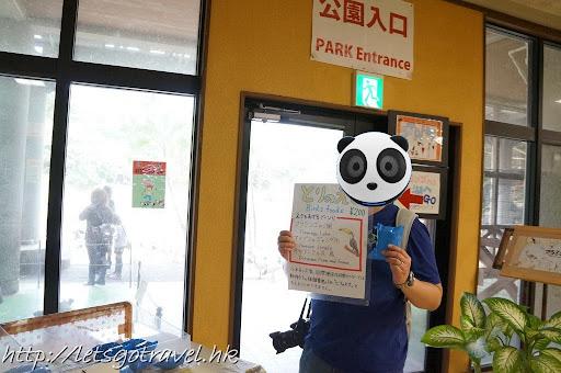 20111229okinawa272.JPG