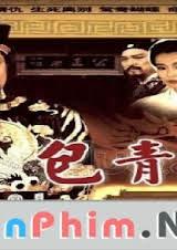Bao Thanh Thiên Phần 10 (1995)