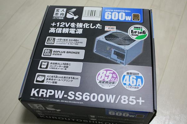KRPW-SS600W.jpg