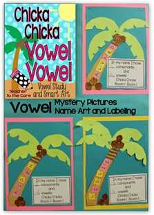 Use the book Chicka Chicka Boom Boom to introduce the vowels and make a fun bulletin board. Unit also includes vowel searches and mystery pictures. This is PERFECT for first grade or end of kinder.