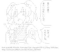 [AA]Onozuka Komachi (Touhou)