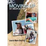 Moving Up, an aliyah journal, by Laura Ben-David