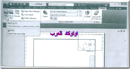 الطباعه (280)_thumb[1]