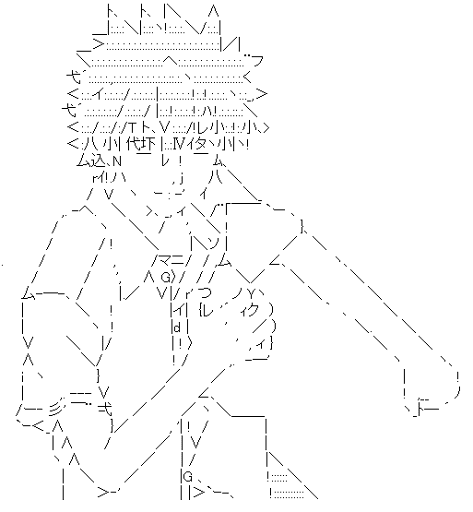 上条当麻 (とある魔術の禁書目録)