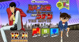 Hình Ảnh Lupin III vs Detective Conan Movie