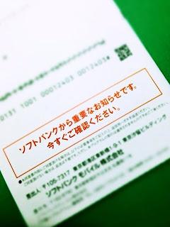 20121022212401.jpg