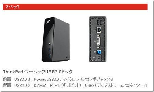 2014-09-20_004154