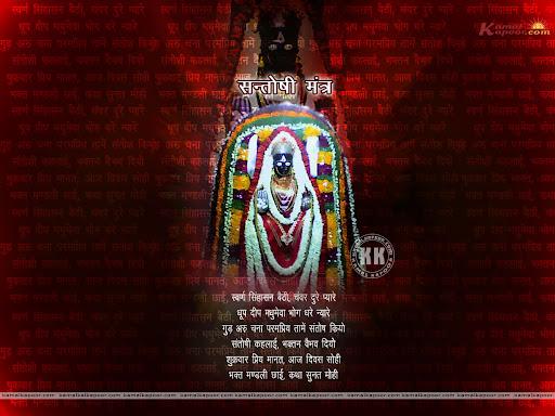 Mahesh High Resolution Wallpapers Full Screen Gautam
