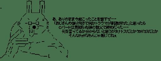 バーナビー=クマー・ポルナレフ (タイガー&バニー )