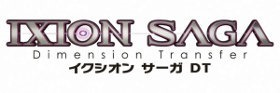 Ixion Saga DT title/logo