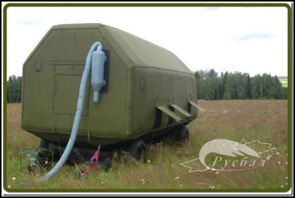 Russie une armée gonflable-10