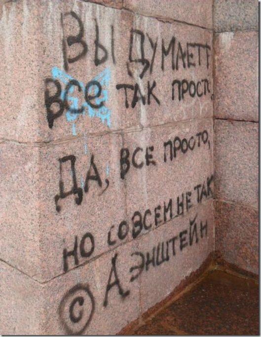 vsyako-razno.ru_132030449645