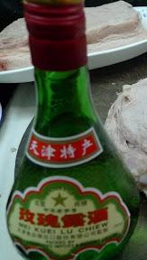 Mei Kuei Lu Chiew.jpg