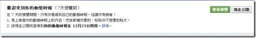 facebook timeline-18