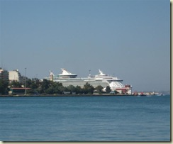 MOTS from Piraeus (Small)
