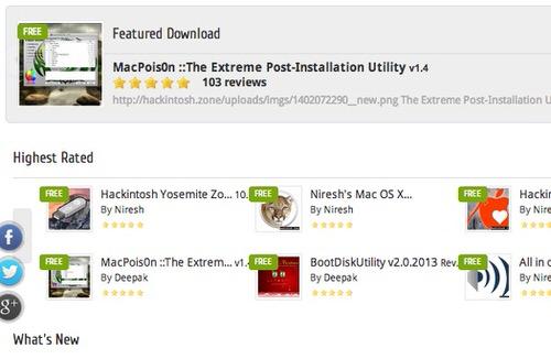 Macのアプリを無料でダウンロードできるサイト